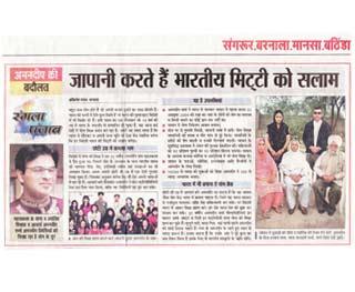 yogajyoti media